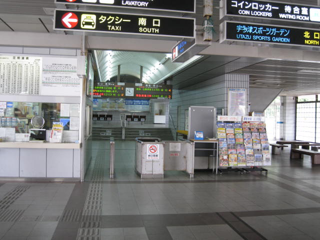 jr-utatsu3.JPG