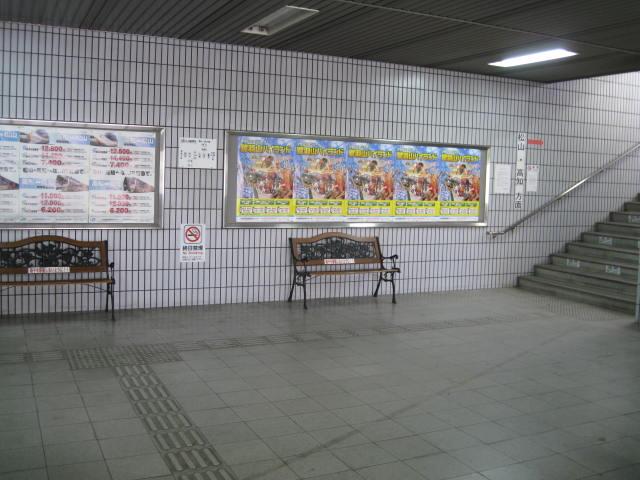 jr-utatsu6.JPG