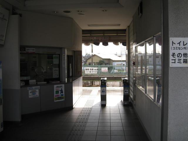jr-yamashiroaotani2.JPG