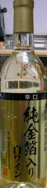 junkin-wine1.JPG