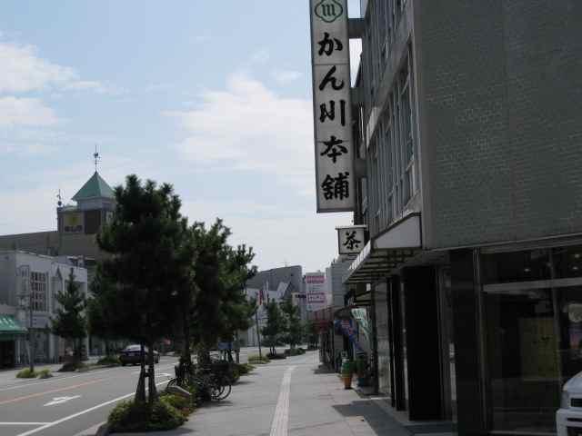 kangawahonpo1.JPG