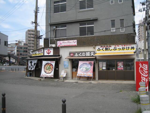 kawaku1.JPG