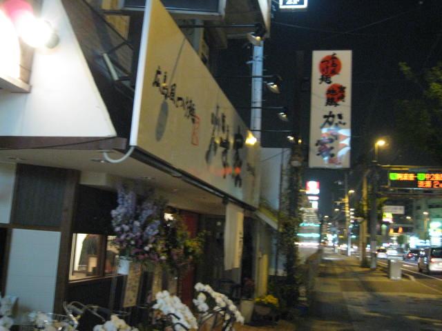 kazuya1.JPG