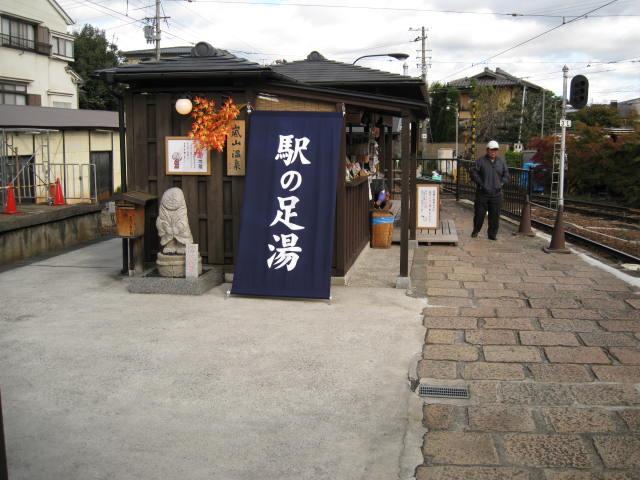 keifuku-arashiyama7.JPG