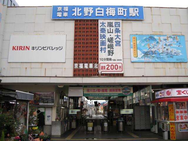 keifuku-hakubai1.JPG