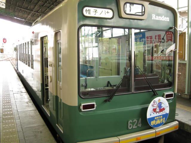 keifuku-hakubai7.JPG