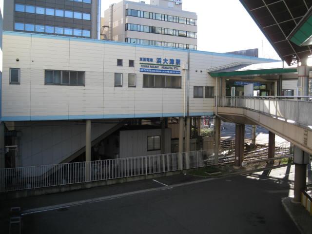 keihan-hamaootsu1.JPG