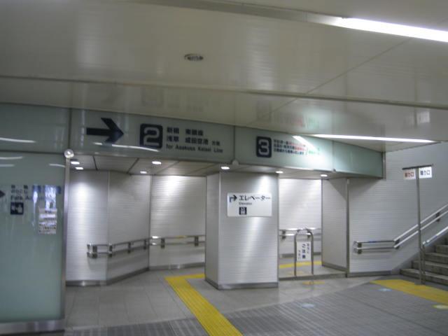 keihinkyuko-sinagawa4.JPG