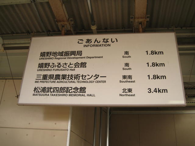 kintetsu-isenakagawa16.JPG
