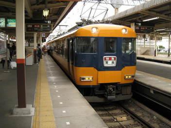kintetsu-isenakagawa33.JPG