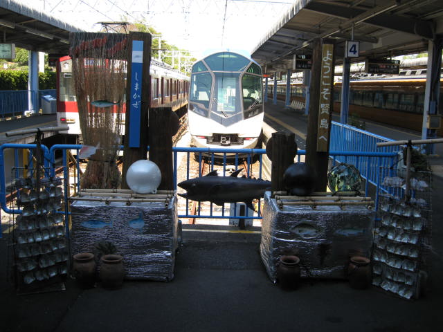 kintetsu-kashikojima21.JPG