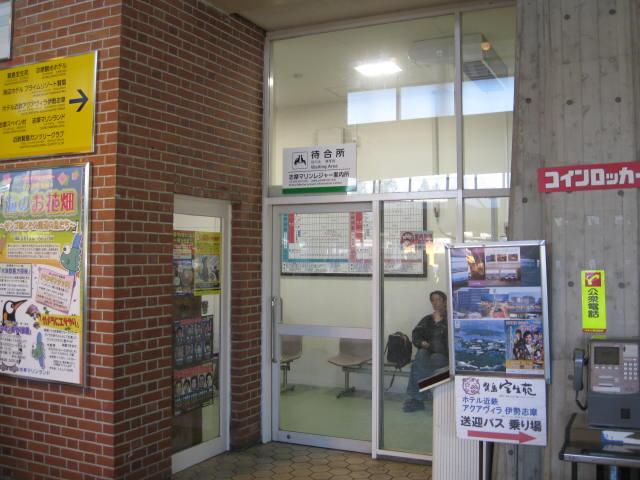 kintetsu-kashikojima7.JPG
