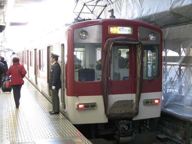 kintetsu-kyoto21.JPG