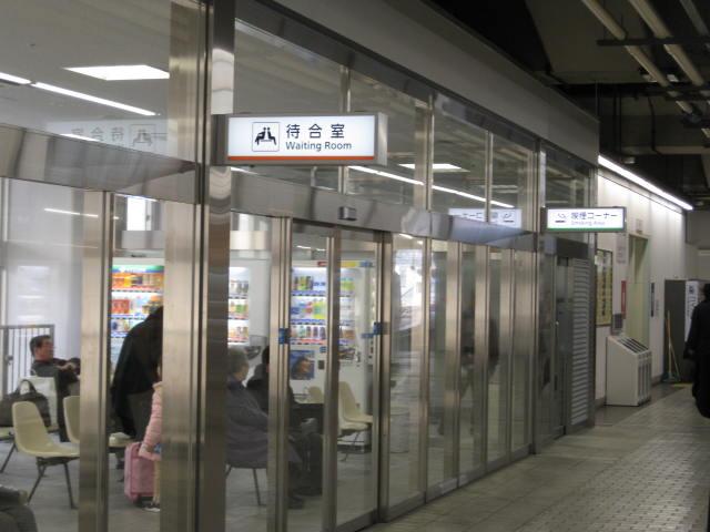 kintetsu-kyoto5.JPG