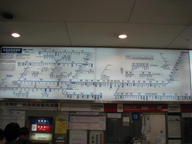 kintetsu-nagoya3.JPG