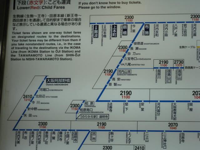 kintetsu-nagoya4.JPG