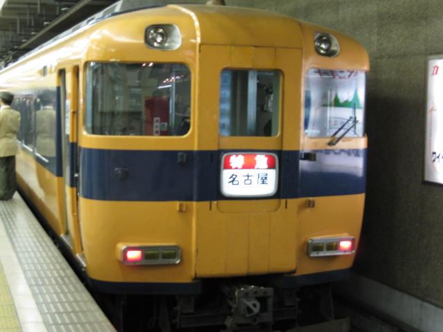 kintetsu-nagoya6.JPG
