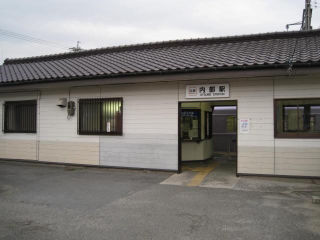 kintetsu-utsube1.JPG