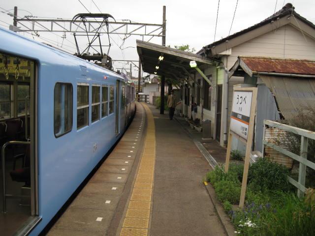 kintetsu-utsube12.JPG