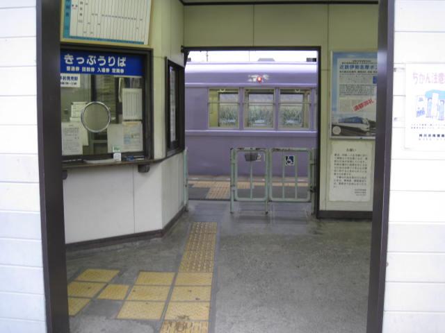 kintetsu-utsube2.JPG