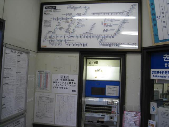 kintetsu-utsube4.JPG