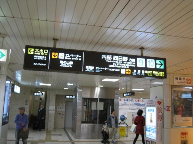 kintetsu-yokkaichi11.JPG
