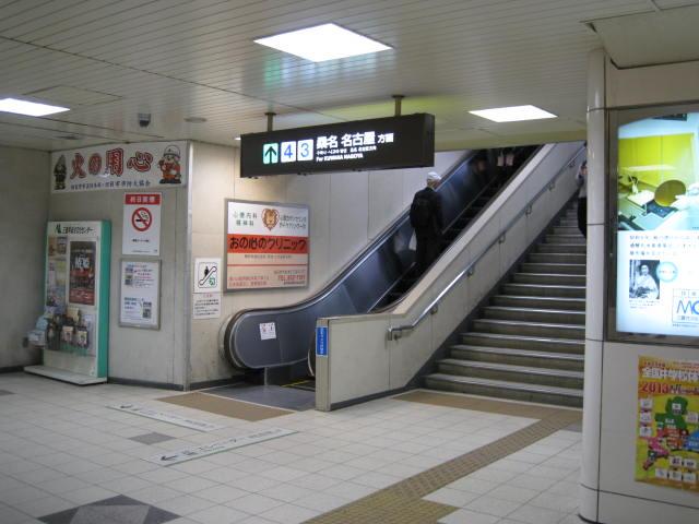 kintetsu-yokkaichi15.JPG