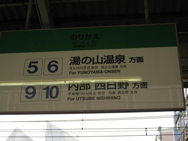 kintetsu-yokkaichi19.JPG