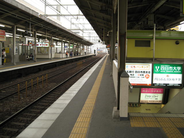 kintetsu-yokkaichi23.JPG