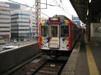 kintetsu-yokkaichi34.JPG