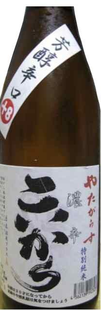 koikara1.JPG