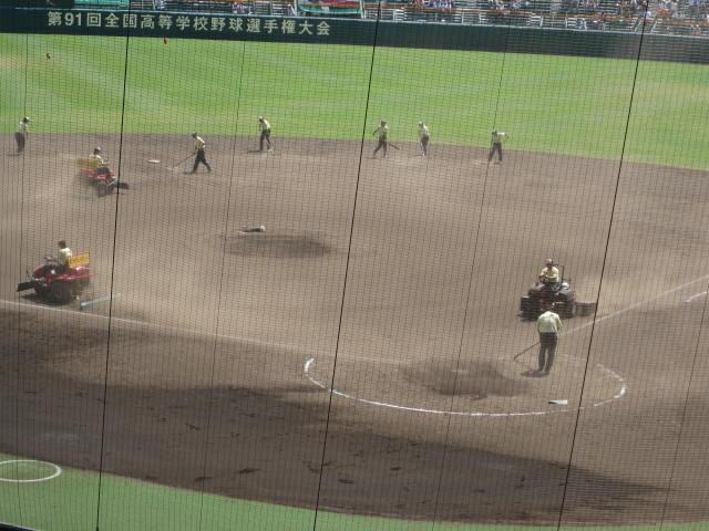koushi-tan1.JPG