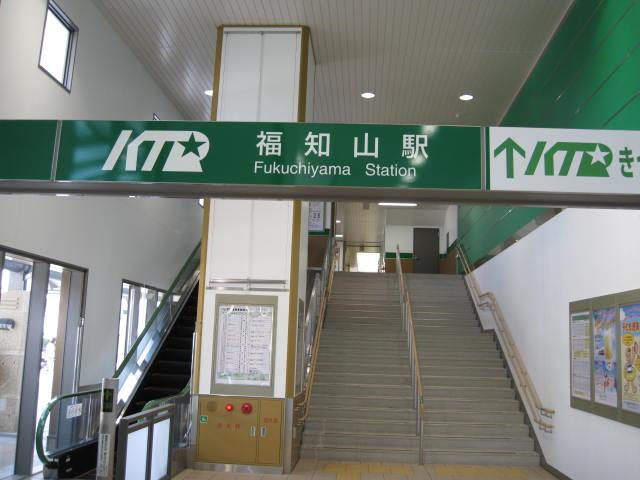 ktr-fukuchiyama1.JPG