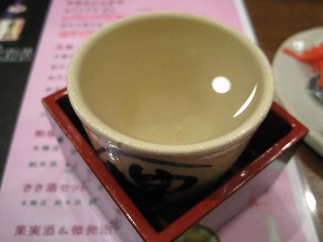 kuramoto-houshuku2.JPG