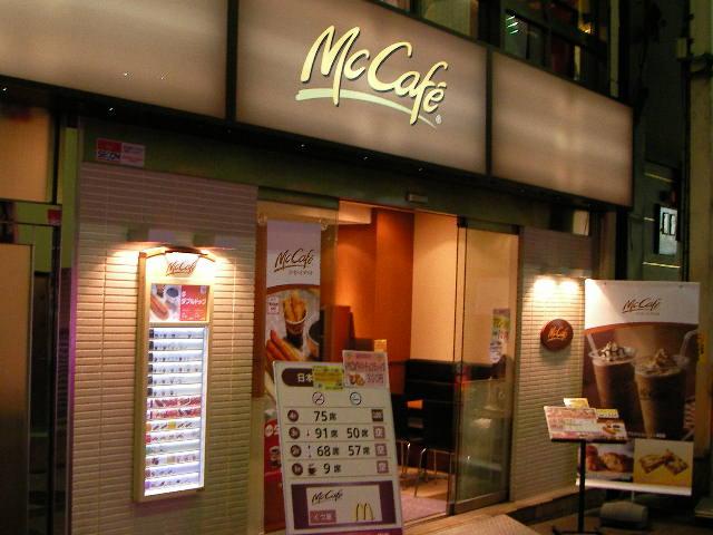 mac-cafe1.JPG