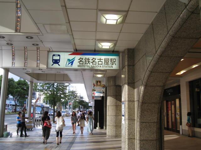 meitetsu-nagoya1.JPG
