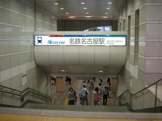 meitetsu-nagoya2.JPG