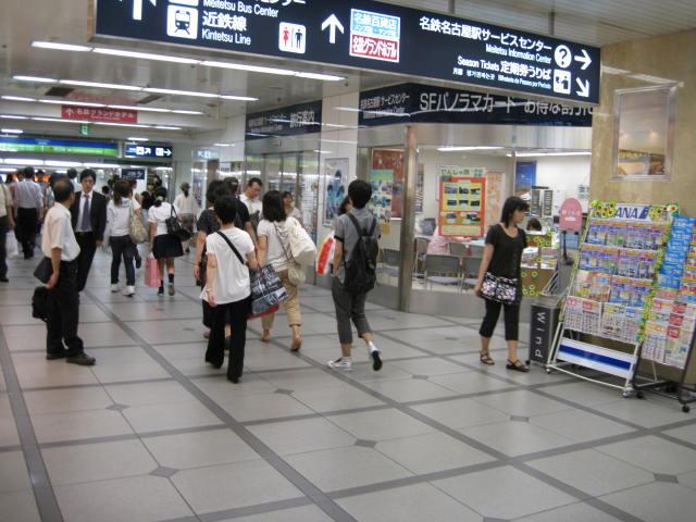 meitetsu-nagoya3.JPG