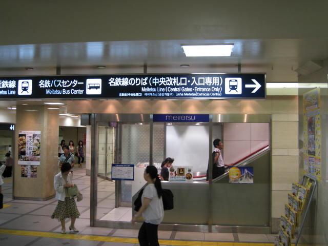meitetsu-nagoya5.JPG