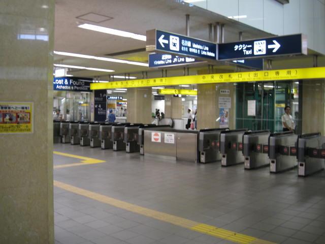 meitetsu-nagoya6.JPG
