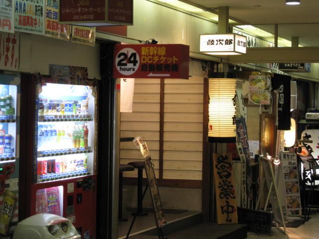 monjiro7.JPG