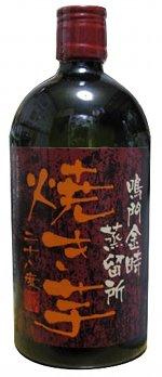 narukin-yakiimo1.JPG