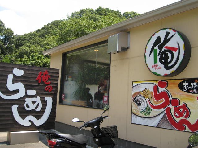 orenoaji-appareya1.JPG