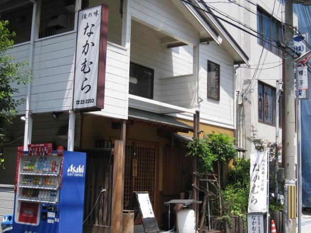 orenoaji-nakamura1.JPG