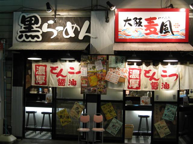 osaka-bakufuu1.JPG