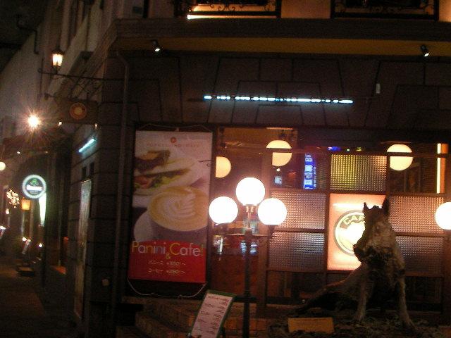por-cafe1.JPG