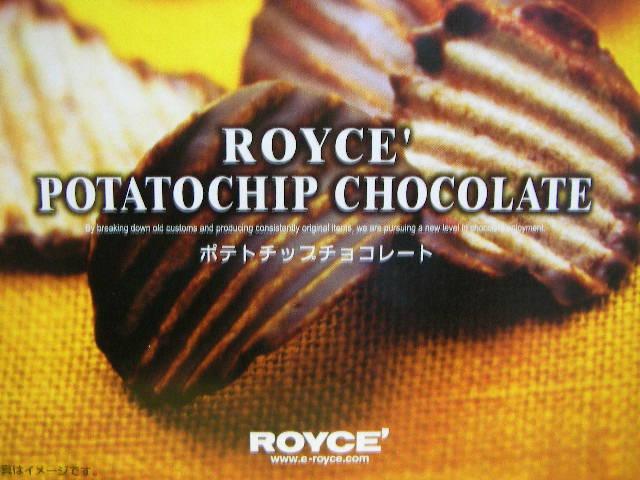 royce1.JPG