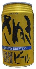 sanuki-beer1.JPG