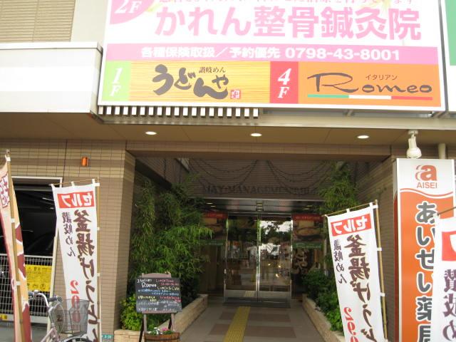sanuki-udonya1.JPG