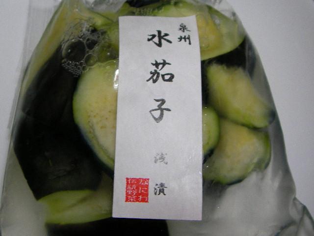 shiten-nishimura1.JPG